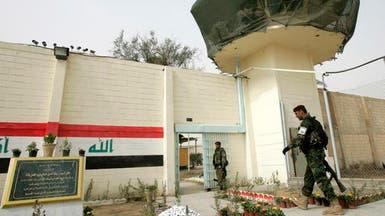 العراق.. إغلاق سجن أبو غريب لأسباب أمنية