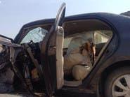 وفاة 3 أشخاص في حادث تصادم على طريق رفحاء