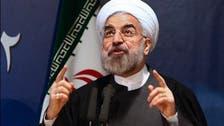 روحاني: سنحل العقوبات في الأشهر القليلة القادمة