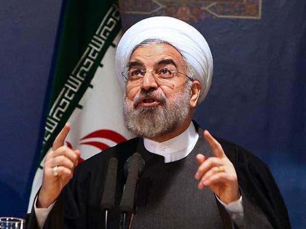 """روحاني يعتبر أن منتقديه لا يمثلون """"الأمة الإيرانية"""""""