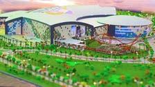 Dubai's IMG Theme Park gets $327m Islamic loan