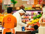 """دبي تطلق أول سوق """"أوت ليت"""" للأغذية"""
