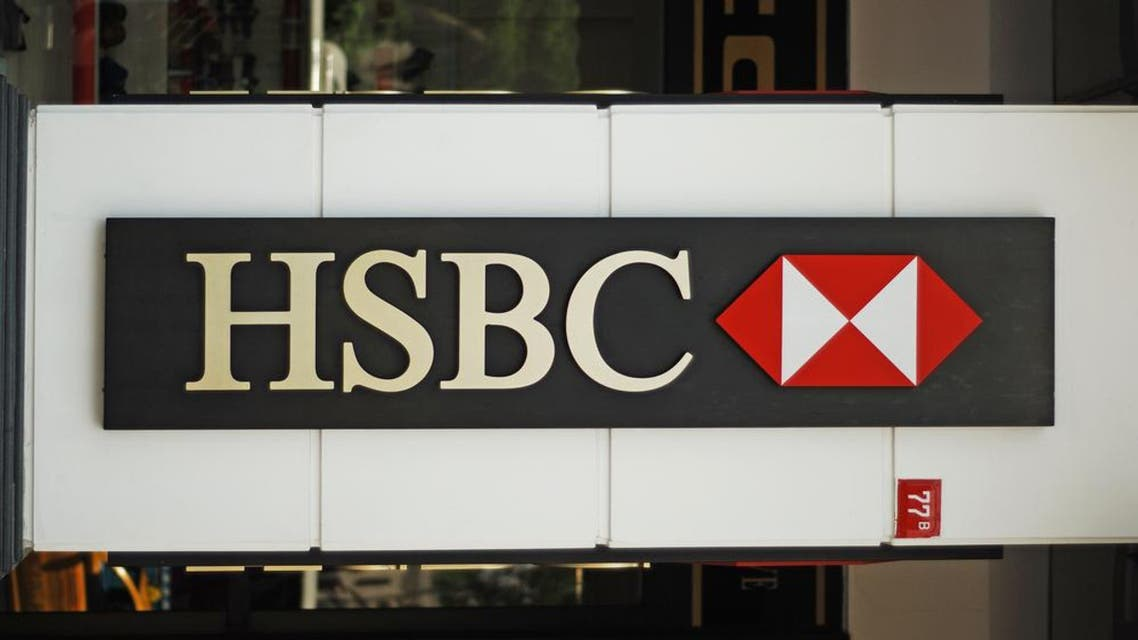 HSBC Bank Oman expects to complete the sale of its Indian business in the second half of 2014. (File photo: Shutterstock)