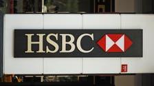HSBC Bank Oman says agrees Indian business sale