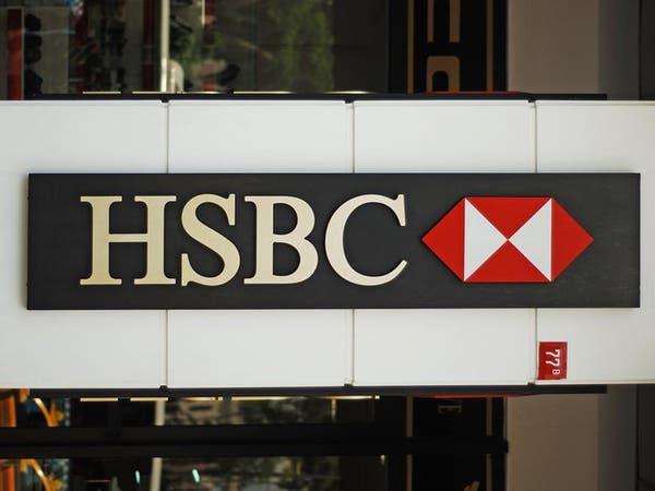 كيف تقيّم HSBC السعودية ترقية السوق النهائية لمؤشر MSCI؟