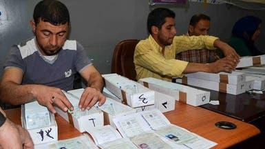 20 أبريل آخر موعد لتوزيع البطاقة الإلكترونية بالعراق
