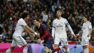 الريال يقهر برشلونة ويخطف كأس الملك