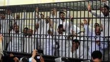 سجن 16 إخوانيا لمدة 18 عاما بتهمة تعطيل الاستفتاء
