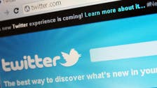 Twitter rules out Turkey office amid tax row