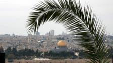 اسرائیل اور فلسطینی حکام کے درمیان ملاقات آج متوقع