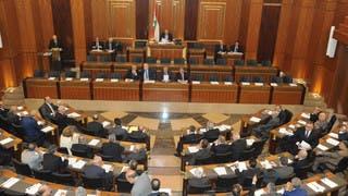 لبنان.. الانتخابات الرئاسية في 23 أبريل الجاري