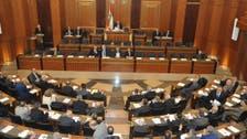 بري يدعو البرلمان اللبناني لانتخاب رئيس الجمهورية