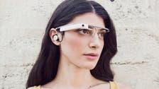 نظارة غوغل للبيع بـ1500 دولار في يوم واحد