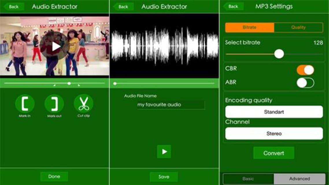 تطبيقا رائعا يساعد الناس على جذب الصوت والموسيقي لصناعة الافلام