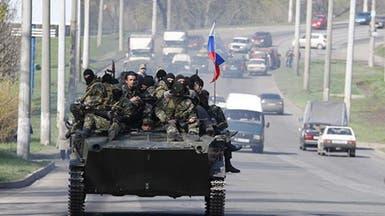 مدرعات ترفع العلم الروسي في شرق أوكرانيا