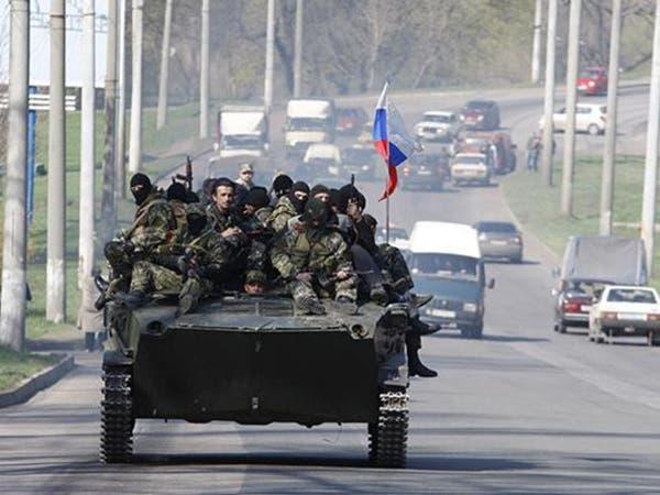 أوكرانيا: روسيا أرسلت قوافل ضخمة للانفصاليين