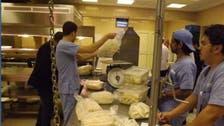 أمانة جدة تغلق 10 مطاعم شهيرة على الكورنيش