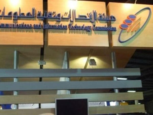 4 مليارات ريال دعم حكومي سعودي لمبادرة الألياف الضوئية