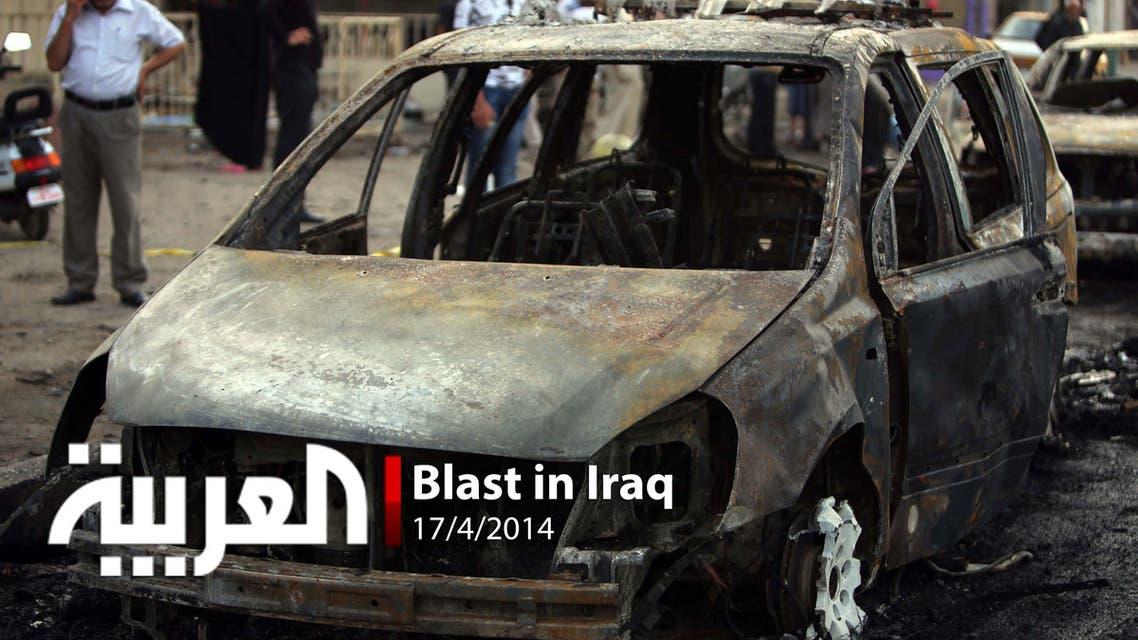 Blast in Iraq