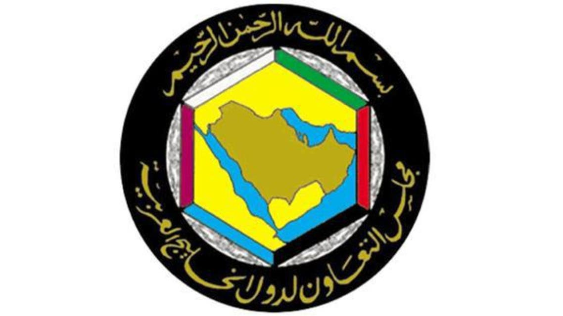 GCC.logo