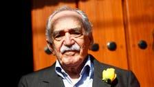 Writer Gabriel Garcia Marquez dead at 87