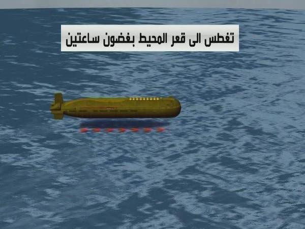 الطائرة المفقودة.. بقعة الزيت لا تتصل بالرحلة 370