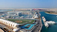 UAE's Yas Island targets Saudi market at Riyadh tourism fair
