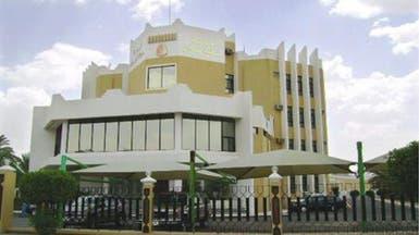 أمانة نجران تطرح 3 مشروعات أنفاق للمنافسة العامة