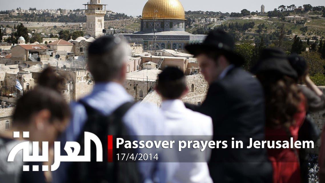 Passover prayers in Jerusalem