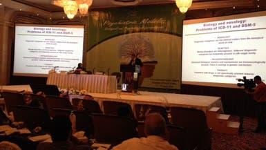المؤتمر العالمي العاشر للطب النفسي ينطلق في جدة