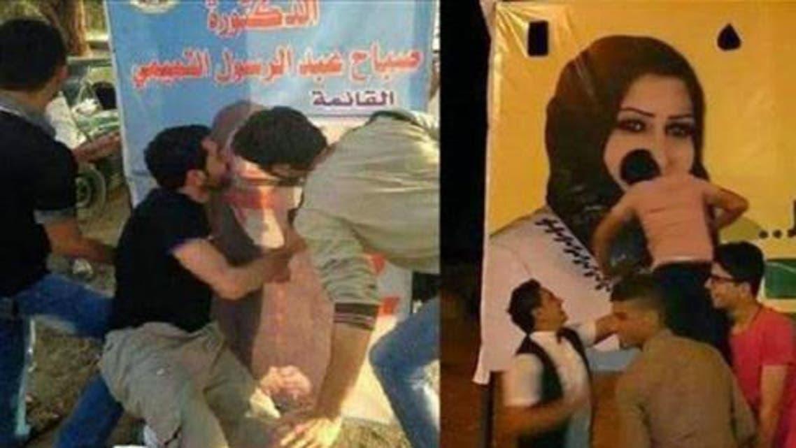 مرشحات عراقيات