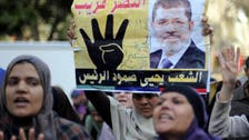 Canada concerned about Egypt's Brotherhood