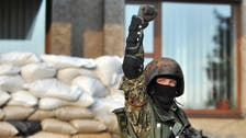 Russia confirms troops deployed near Ukraine