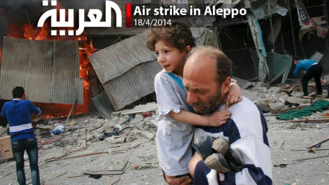 Air strike in Aleppo