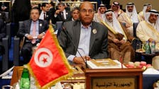 Tunisian president slashes own salary by two-thirds