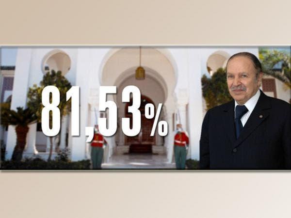 بوتفليقة رئيساً للجزائر لولاية رابعة بنسبة 81%