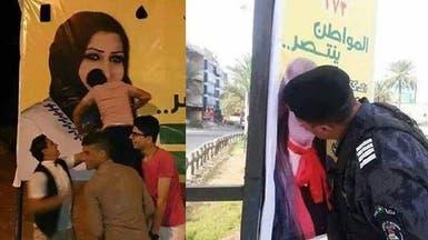 وزارة المرأة تندد بتقبيل صور المرشحات العراقيات