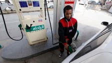 Libya plans 'smart cards' to cut fuel subsidies that boost smuggling