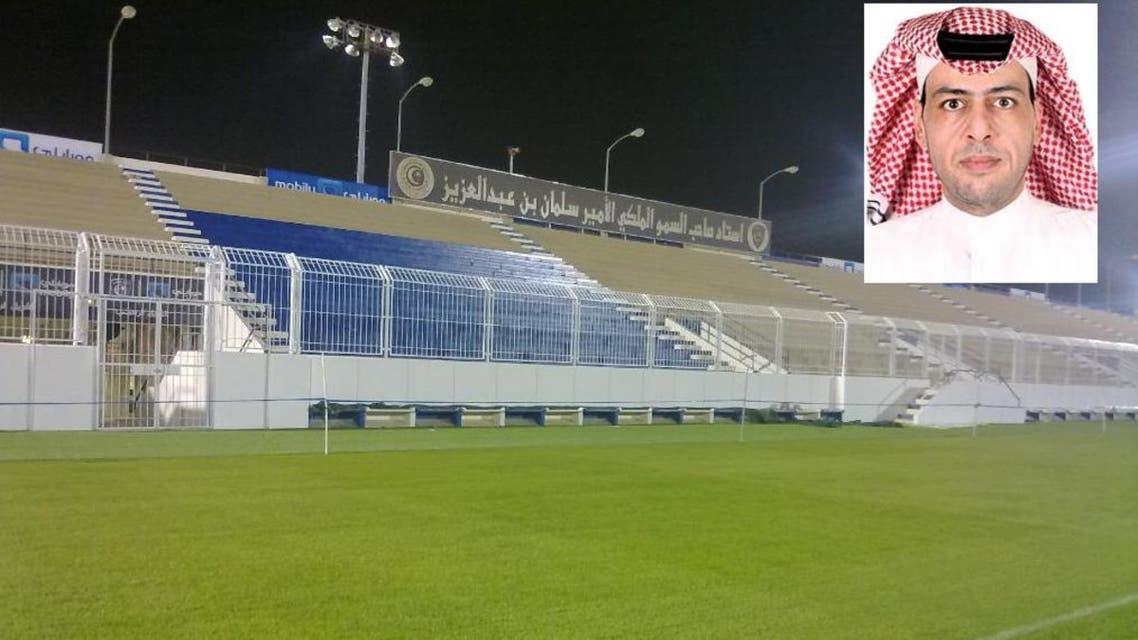 ملعب الهلال ودمجها بشكل مصغر مع نائب الرئيس الحميداني