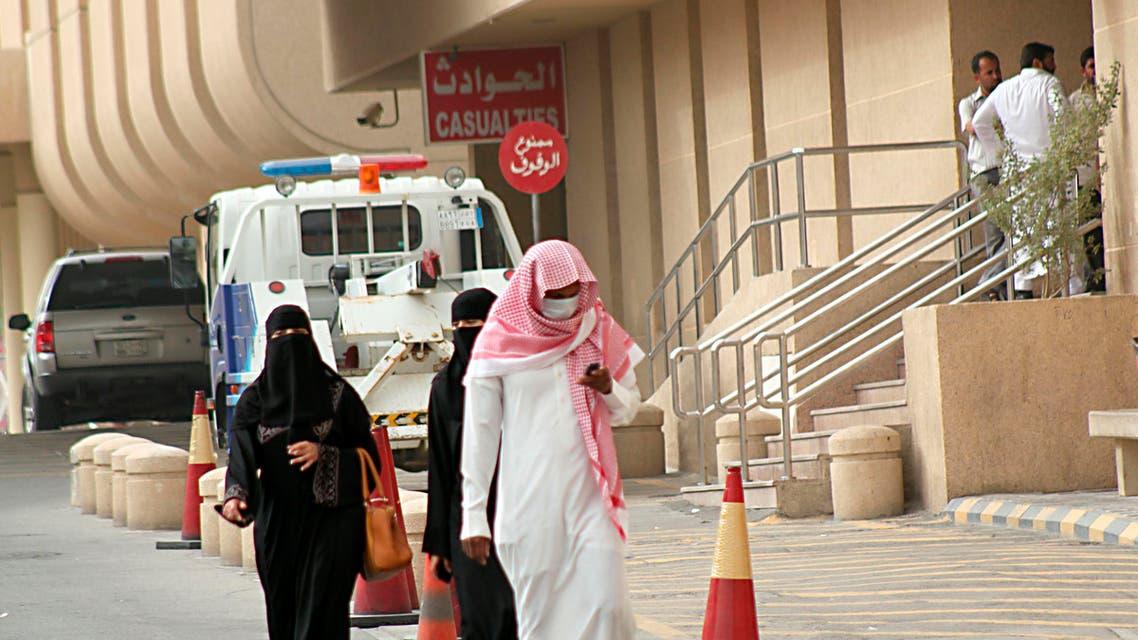 saudi hospital reuters