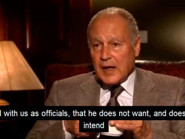 الذاكرة السياسية: أحمد أبو الغيط (4)