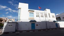 Tunisia will not 'bow' to kidnappers' demands