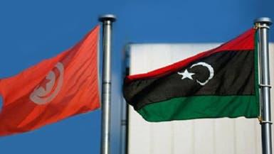 تونس تنصح رعاياها بعدم السفر إلى ليبيا