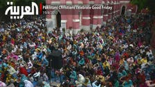 Pakistani Christians celebrate Good Friday