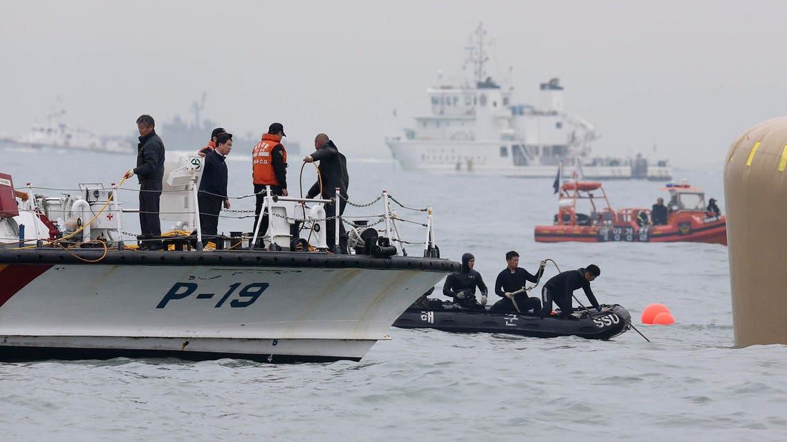البحث عن السفينة الكورية
