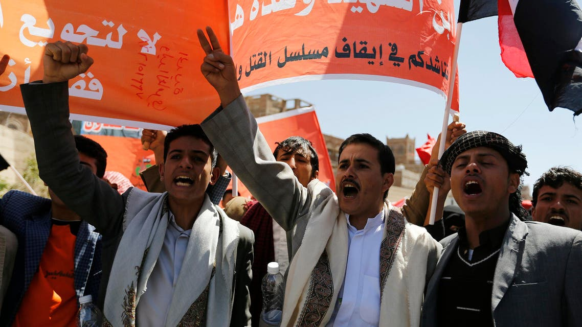 Anti-government protests in Sanaa