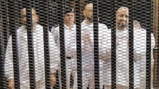 Egyptian court jails Brotherhood leader for insulting judiciary