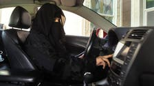 Saudi man fined for allowing his wife to drive