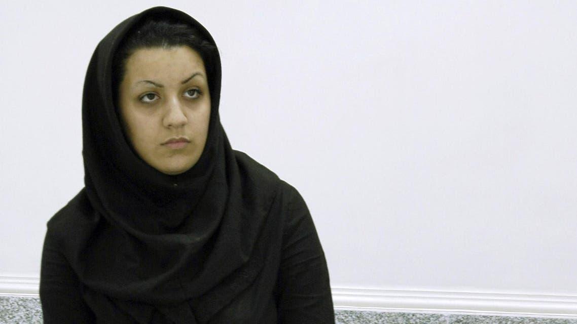 iran woman AFP