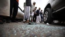 یمن: ڈرون حملے میں 15 عسکریت پسند ہلاک